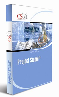 CSoft Project Studio CS R5.1.012