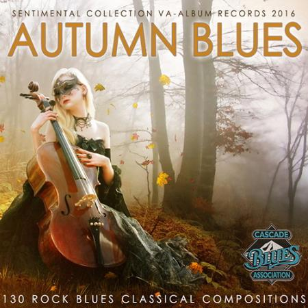 Autumn Blues: Rock Version (2016)