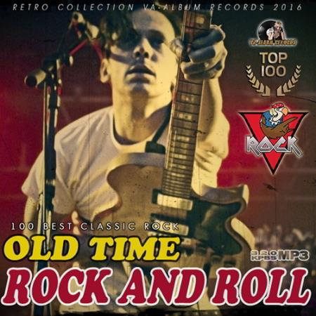 Old Time Rock And Roll (2016)