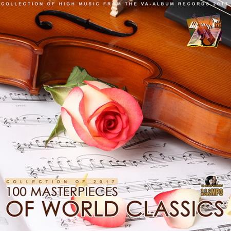 100 Masterpieces of World Classics (2017)