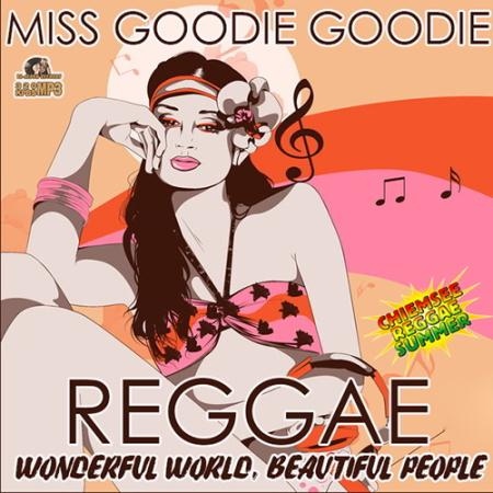 Miss Goodie Goodie: Reggae World (2017)