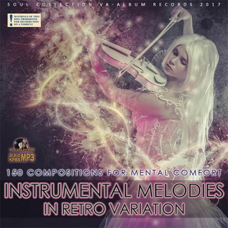 Instrumental Melodies In Retro Variation (2017)