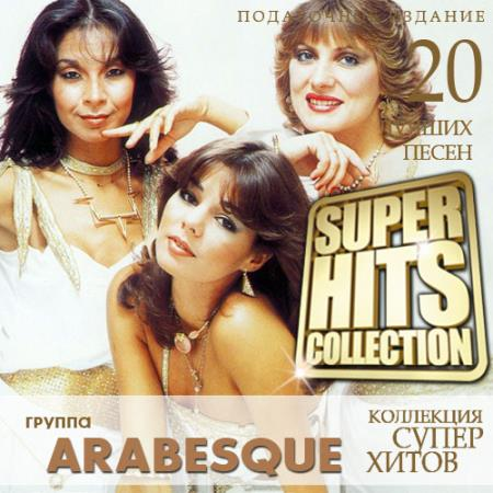 Arabesque -  Super Hits Collection (2015)
