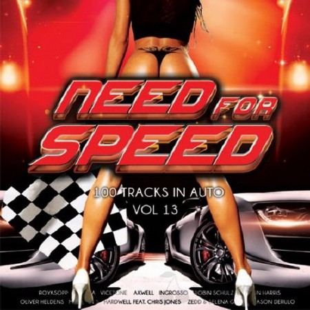 Need For Speed Vol. 13 (2018)