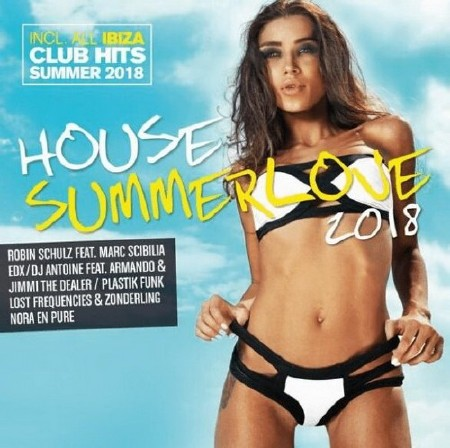 House Summerlove 2018 (2018)