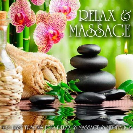 Relax And Massage (2018) Mp3