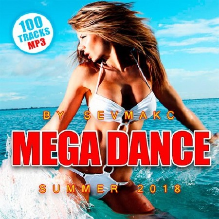 Mega Dance Summer 2018 (2018)