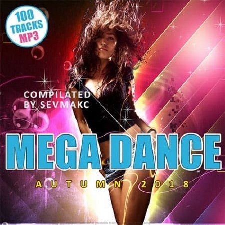 Mega Dance Autumn 2018 (2018)