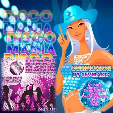 Disco Mania Vol. 1-2 (2018) Mp3