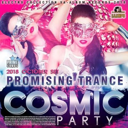 Promising Trance: Cosmic Party (2018)