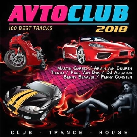 Avto Club 2018 (2018) Mp3