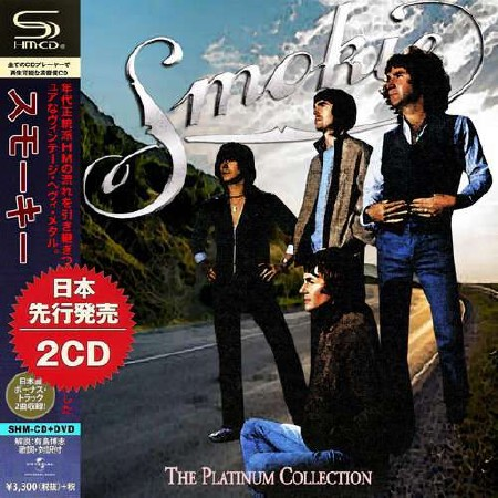 Smokie - The Platinum Collection (2CD) (2019) Mp3