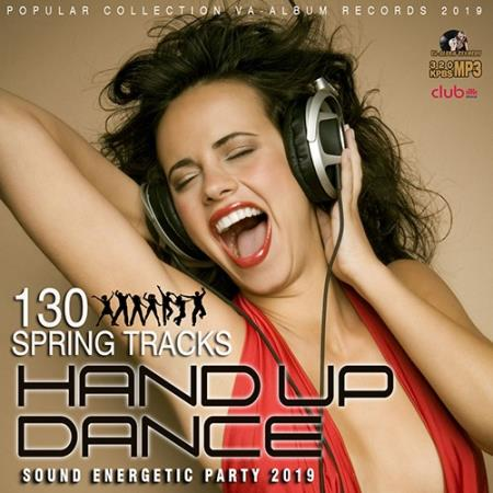 Hand Up Dance: Sound Energetic Party (2019)
