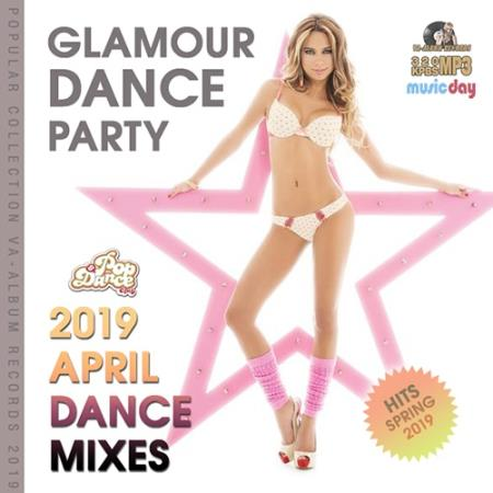 Glamour Dance Party (2019)
