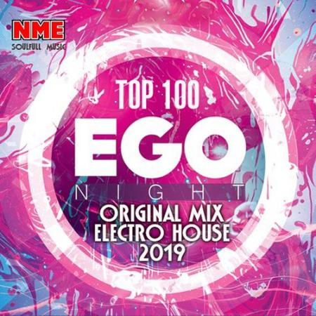 Ego Night: Original Mix Electro House (2019)