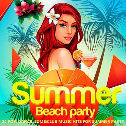 Beach Party Summer 2019 (2019)