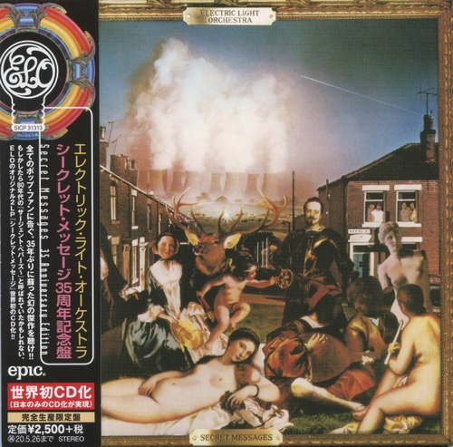 Electric Light Orchestra (ELO) - Secret Messages - 35th Anniversary Japanese Edition (2019) FLAC