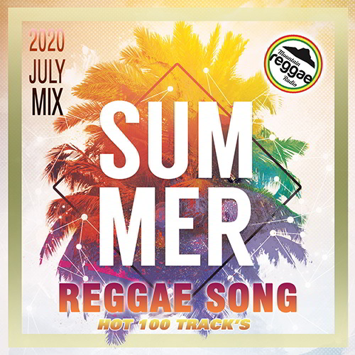 Summer Reggae Song (2020)