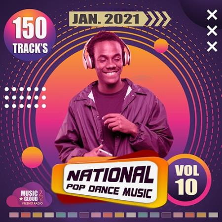 National Pop Dance Music Vol.10 (2021)