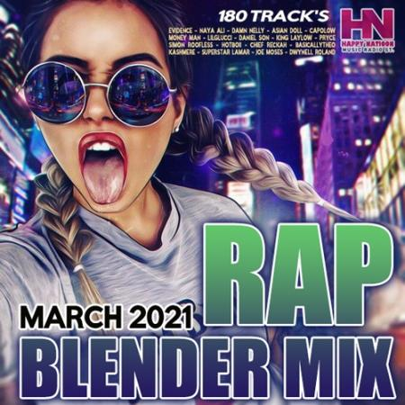 Rap Blender Mix (2021)